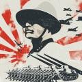 Propaganda japonesa de laIIGM