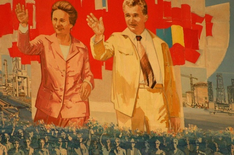 ceaucescu y su mujer cartel propaganda