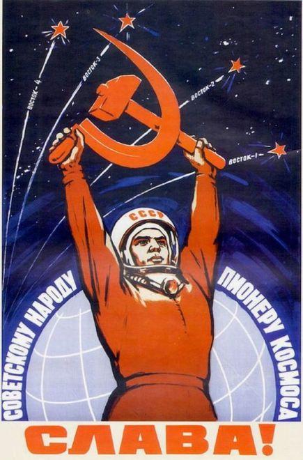 soviet space propaganda