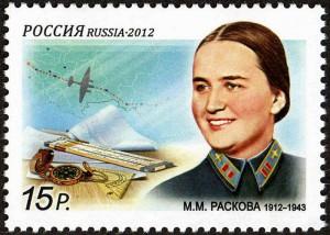 Sello dedicado a Marina Raskova