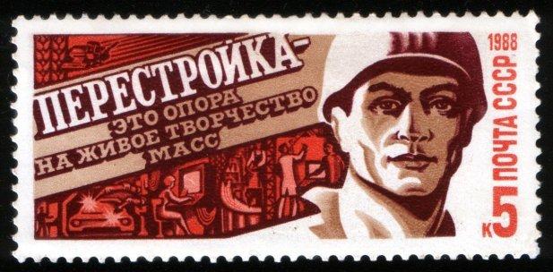 perestroika-sello